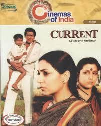 current 1992
