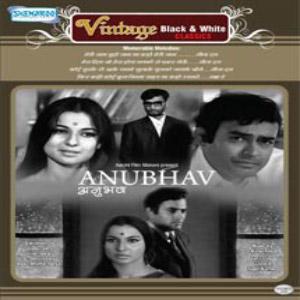 anubhav 1971