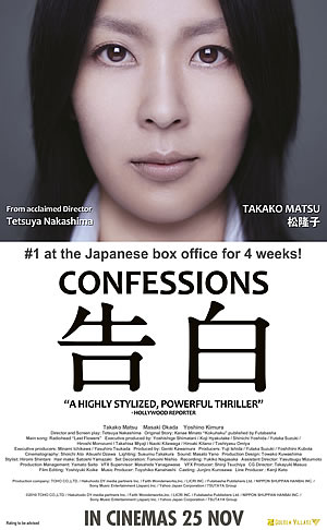confessions-2010