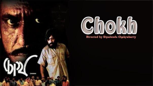 chokh1